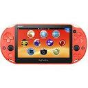 【送料無料】【中古】PlayStation Vita Wi-Fiモデル ネオン オレンジ(PCH-2000ZA24) 本体 プレイステーション ヴィータ