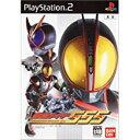 【送料無料】【中古】PS2 プレイステーション2 仮面ライダー555