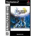 【送料無料】【中古】PS2 ファイナルファンタジーX インターナショナル