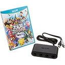 【送料無料】【中古】Wii U 大乱闘スマッシュブラザーズ for Wii U ニンテンドーゲームキューブコントローラ接続タップセット(箱付き)