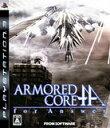 【送料無料】【中古】 PS3 アーマード・コア フォーアンサー プレイステーション3 プレステ3