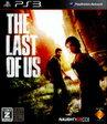 【送料無料】【中古】 PS3 The Last of Us(ラスト・オブ・アス) プレイステーション3 プレステ3