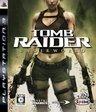 【送料無料】【中古】PS3 TOMB RAIDER: UNDERWORLD プレイステーション3 プレステ3