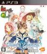 【送料無料】【中古】PS3 テイルズ オブ ゼスティリア プレイステーション3 プレステ3
