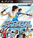 【送料無料】【中古】 PS3 スポーツチャンピオン プレイステーション3 プレステ3