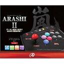 【送料無料】【中古】PS3 アーケードスティック『嵐II』