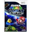 【送料無料】【中古】 Wii スーパーマリオギャラクシー ソフト
