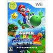 【送料無料】【中古】Wii スーパーマリオギャラクシー2 ソフト