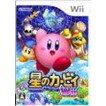 【送料無料】【中古】Wii 星のカービィ Wii ソフト