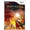【送料無料】【中古】 Wii ファイアーエムブレム 暁の女神 ソフト
