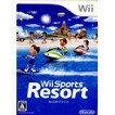 【送料無料】【中古】 Wii Wiiスポーツ リゾート ソフト