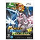 【送料無料】【中古】 Wii ポケモン バトルレボリューション ソフト