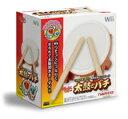 【送料無料】【中古】 Wii 太鼓の達人Wii専用太鼓コントローラー