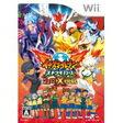 【送料無料】【中古】 Wii ソフト イナズマイレブン ストライカーズ 2012エクストリーム