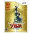 【送料無料】【中古】 Wii ソフト ゼルダの伝説 スカイウォードソード