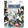 【送料無料】【中古】 Wii ソフト バイオハザード/ダークサイド・クロニクルズ