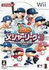 【送料無料】【中古】Wii 実況パワフルメジャーリーグ3 ソフト