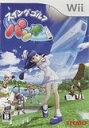 Wii スイングゴルフ パンヤ ソフト