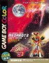 【送料無料】【中古】 GB ゲームボーイ メダロット3 カブトバージョン