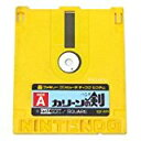 【送料無料】【中古】ファミコンディスクシステム カリーンの剣