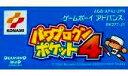【送料無料】【中古】GBA ゲームボーイアドバンス パワプロ...