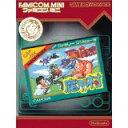 【送料無料】【中古】GBA ゲームボーイアドバンス ファミコンミニ 魔界村 ソフト
