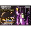 【送料無料】【中古】 GBA ゲームボーイアドバンス F-ZERO FOR