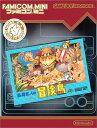 【送料無料】【中古】GBA ゲームボーイアドバンス ファミコンミニ 高橋名人の冒険島