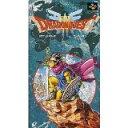 【送料無料】【中古】SFC スーパーファミコン ドラゴンクエスト3 そして伝説へ