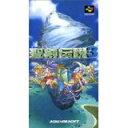 【送料無料】【中古】SFC スーパーファミコン 聖剣伝説3