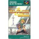 【送料無料】【中古】 SFC スーパーファミコン ゼルダの伝説 神々のトライフォース