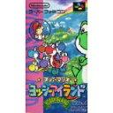 【送料無料】【中古】SFC スーパーファミコン スーパーマリオ ヨッシーアイランド