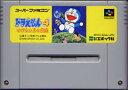 【送料無料】【中古】SFC スーパーファミコン ドラえもん4 のび太と月の王国