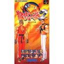 【送料無料】【中古】SFC スーパーファミコン 龍虎の拳2