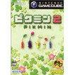 【送料無料】【中古】 GC ゲームキューブ ピクミン2 ソフト