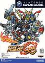 【送料無料】【中古】 GC ゲームキューブ スーパーロボット大戦GC ソフト