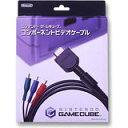 【送料無料】【中古】 GC ニンテンドー ゲームキューブ専用 コンポーネントビデオケーブル