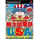 【送料無料】【中古】PS2 プレイステーション2 桃太郎電鉄 USA 桃鉄
