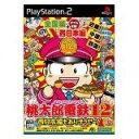 【送料無料】【中古】 PS2 プレイステーション2 桃太郎電鉄12 西日本編もありまっせー! 桃鉄