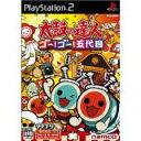 【送料無料】【中古】 PS2 プレイステーション2 太鼓の達人 ゴー!ゴー!五代目