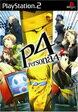 【送料無料】【中古】 PS2 プレイステーション2 ペルソナ4