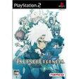 【送料無料】【中古】PS2 プレイステーション2 テイルズ オブ レジェンディア