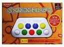 【送料無料】【中古】PS2 プレイステーション2 ポップンコ...