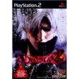 【送料無料】【中古】 PS2 プレイステーション2 デビルメイクライ2