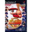 【送料無料】【中古】 PS2 プレイステーション2 実況パワフルプロ野球13