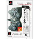 【送料無料】【中古】 PS2 PlayStation2専用 「真」アナログ連射コントローラ ブラック プレイステーション2 プレステ2 コントローラー