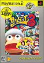 【送料無料】【中古】 PS2 プレイステーション2 サルゲッチュ3(PlayStation 2 the Best)