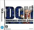 【送料無料】【中古】 DS ソフト ドラゴンクエストモンスターズ ジョーカー