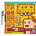 【送料無料】【中古】 DS ZOO KEEPER