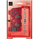 【送料無料】【中古】 PS2 PlayStation2専用 アナログ連射コントローラ『匠』レッド プレイステーション2 プレステ2